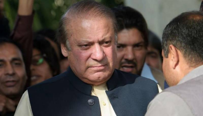 Nawaz Sharif gets exemption from appearance in Chaudhry Sugar Mills case