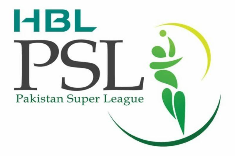 HBL PSL announces discounted tickets for students