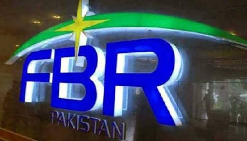 No further extension in income tax returns filing for tax year 2019: FBR