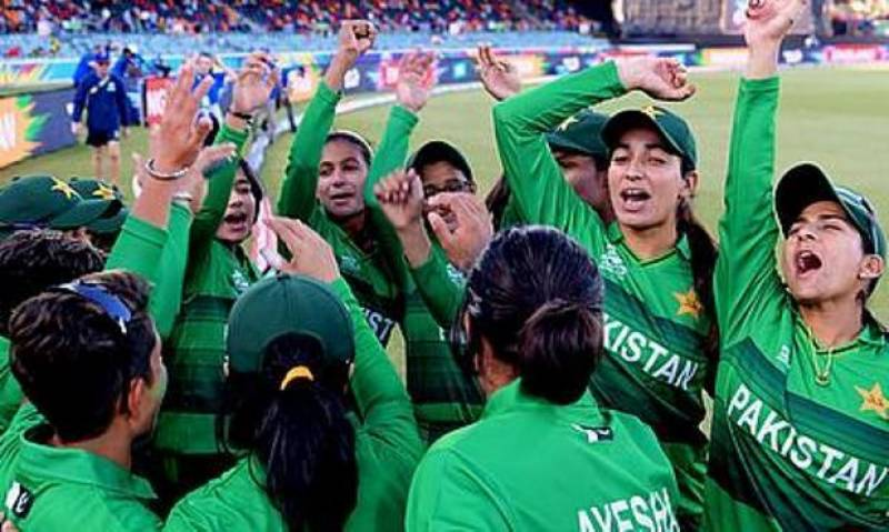 Pakistan to play South Africa in crucial ICC Women's T20 World Cup match on Sunday