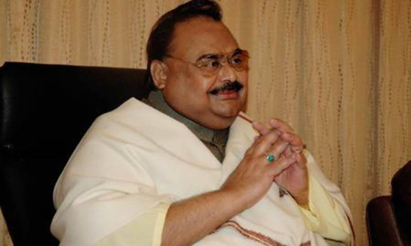 Altaf Hussain puts MQM's London office on sale