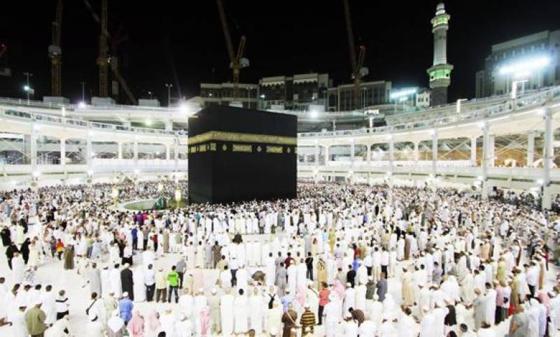 Hajj 2020: Religious Ministry to constitute Rapid Response Committee for resolving issues at Mashair