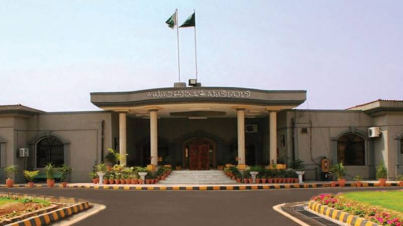 IHC rejects disqualification petitions against PTI women leaders