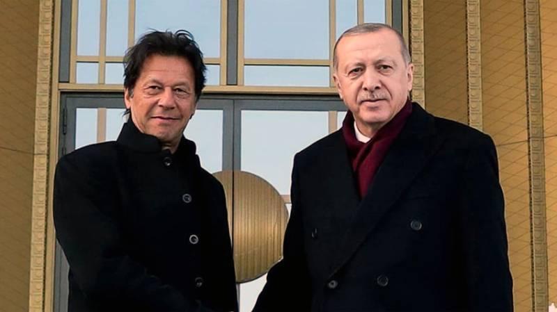 Pakistan supports Turkey in its fight against terrorism: PM Imran