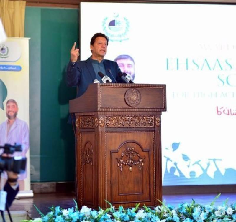 PM Imran launches Ehsaas undergraduate scholarships programme