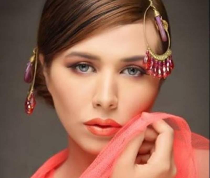 Ayyan Ali makes her social media COMEBACK