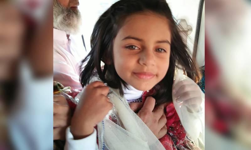 Pakistan's parliament passes The Zainab Alert, Response and Recovery Bill, 2020