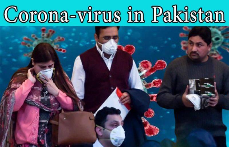 COVID-19: Pakistan confirms 6th coroncavirus case