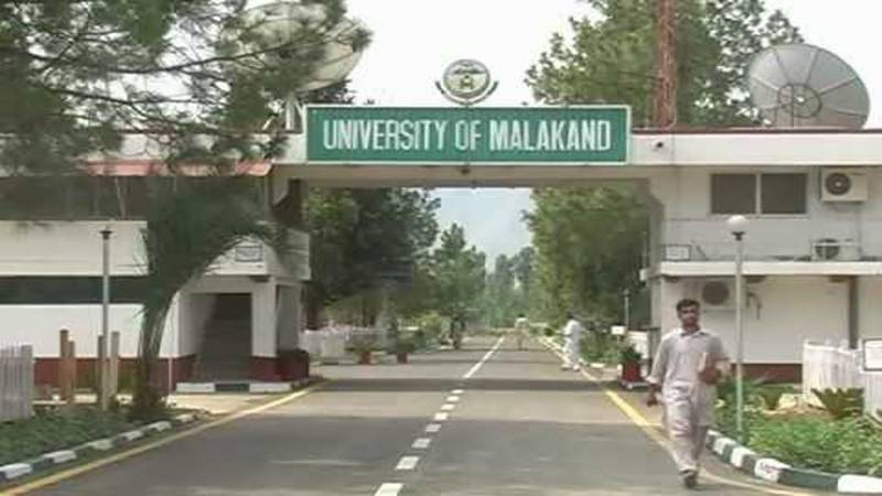 Female Chinese student accuses Malakand University professor of sexual harassment