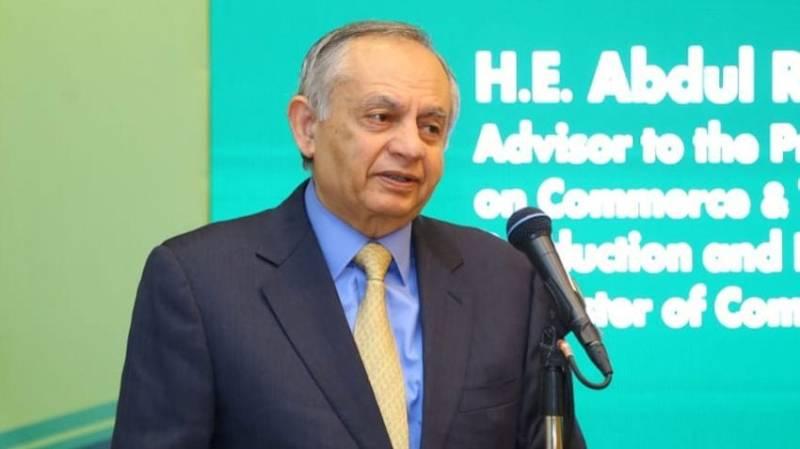 European Union extends GSP Plus status to Pakistan till 2022