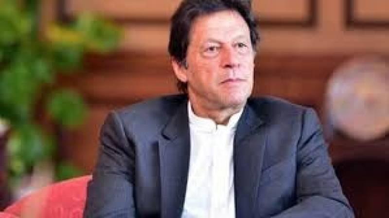 PM Imran's visit to Karachi cancelled