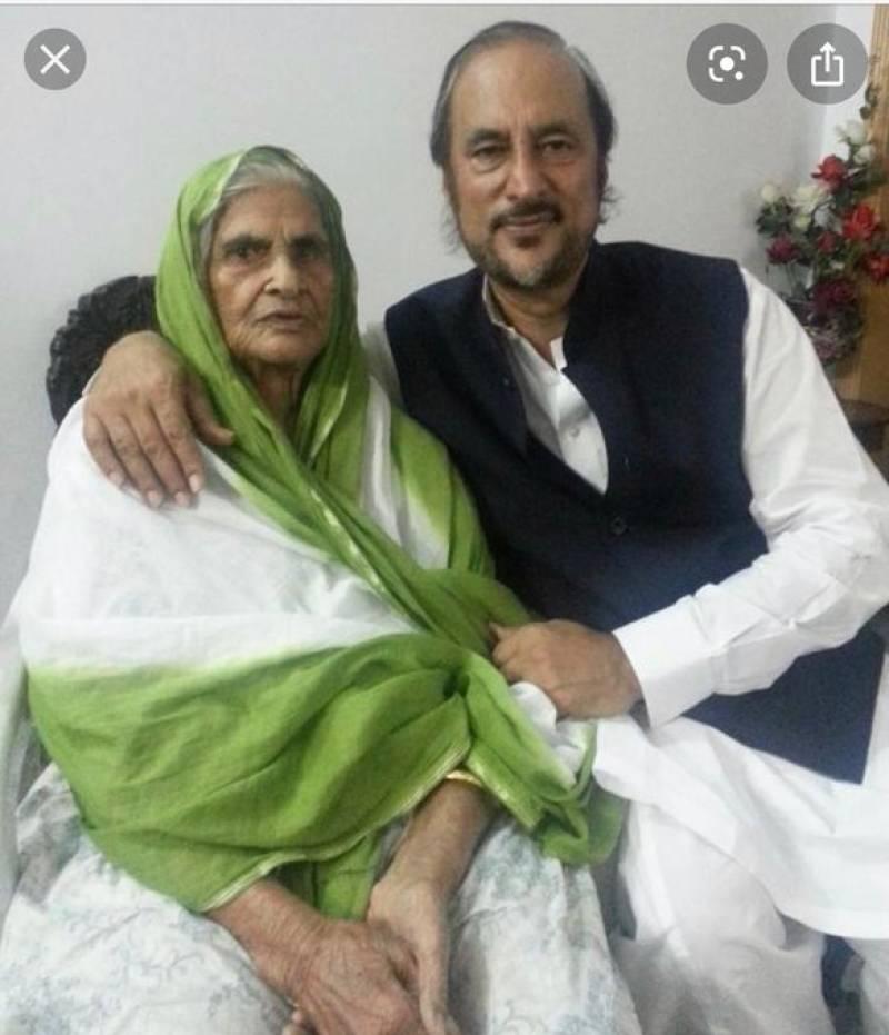 Babar Awan's mother passes away