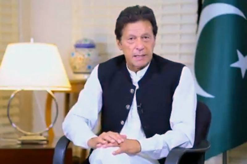 Sustainable development linked to equal opportunities for women: PM Imran