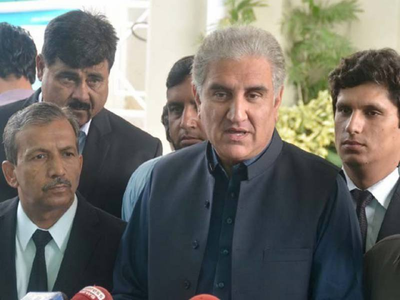 FM Qureshi urges int'l community to take notice of massacre of Muslims in India