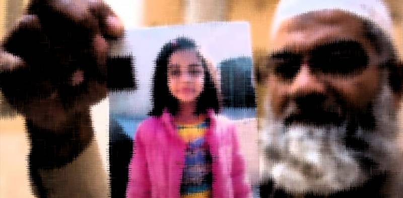 Pakistan: National Assembly passes Zainab Alert Bill