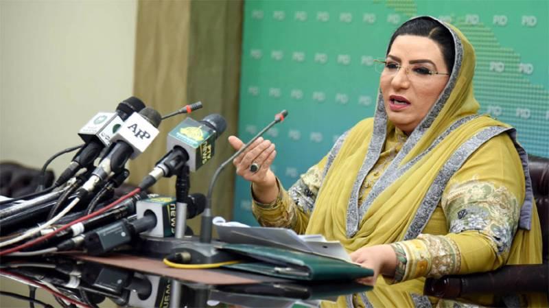 PML- N also adopted PM Imran's narrative on Shehbaz's return: Firdous