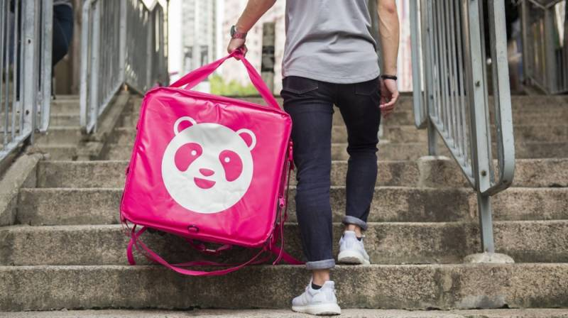 Foodpanda adds Jhelum to its chain of cities in Pakistan