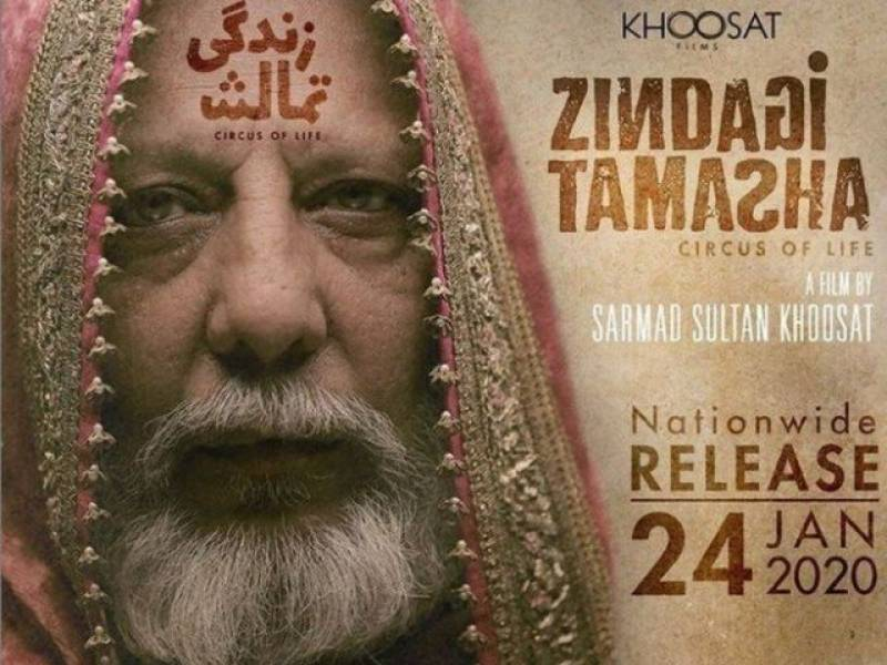 Senate body barred CII from reviewing 'Zindagi Tamasha'