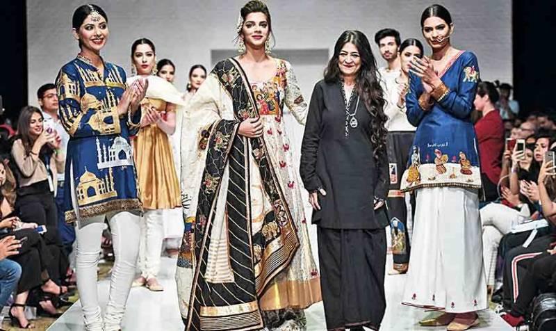 Fashion Pakistan Week 2020 postponed due to coronavirus fears