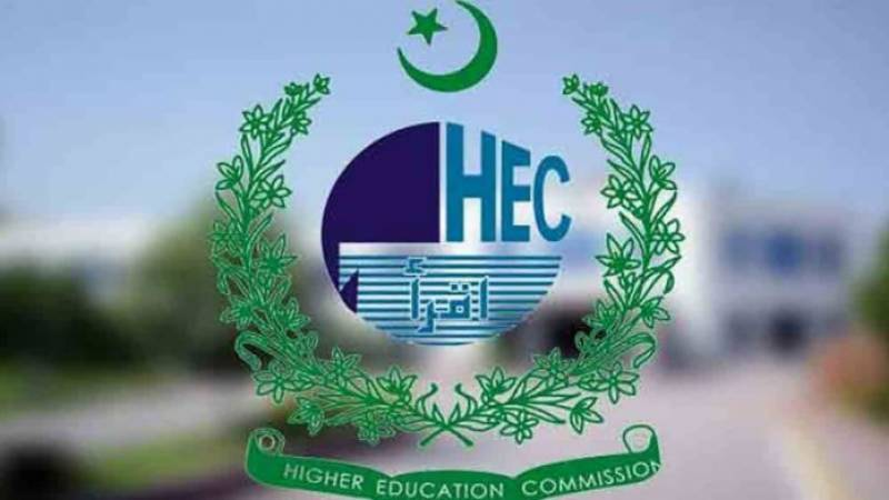 HEC announces Scholarships for higher studies in Canada