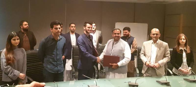 PITB-SadaPay Ink MoU to facilitate eRozgaar Freelancers