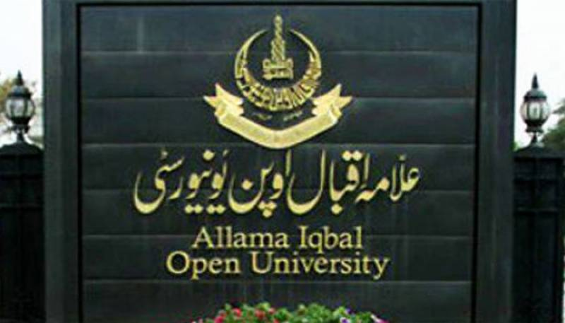 AIOU opens BA admissions 2020 in five disciplines