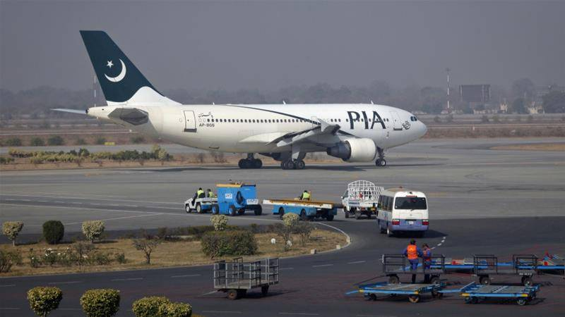 Pakistan suspends international flight operations at five airports