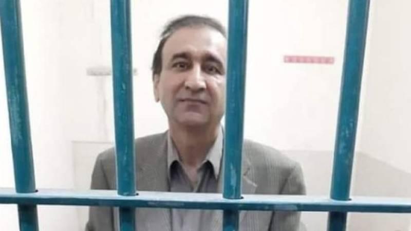 NAB summons Nawaz Sharif in Mir Shakil-ur-Rehman case