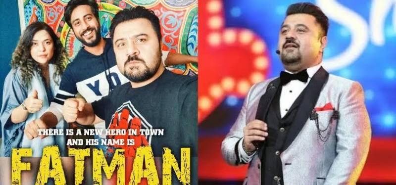 Nabeel Qureshi delays shoot for his film 'Fatman'
