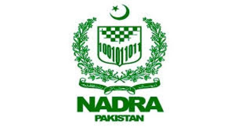 Coronavirus: NADRA extends validity of expired CNICs