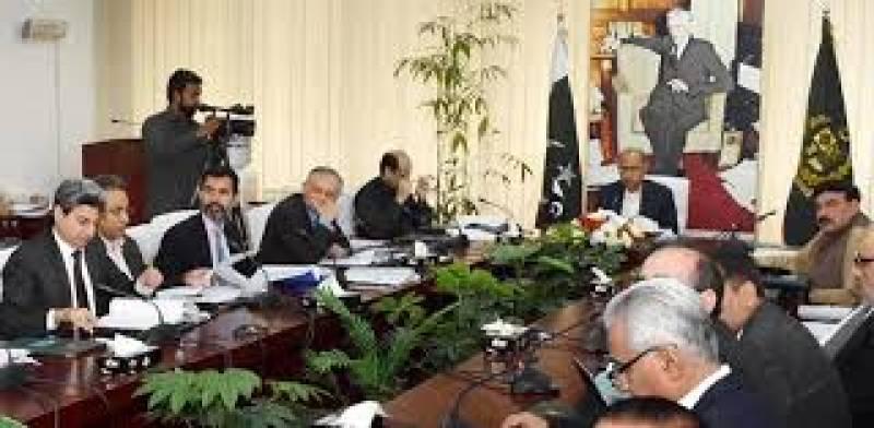 ECC meeting to discuss five-point agenda today
