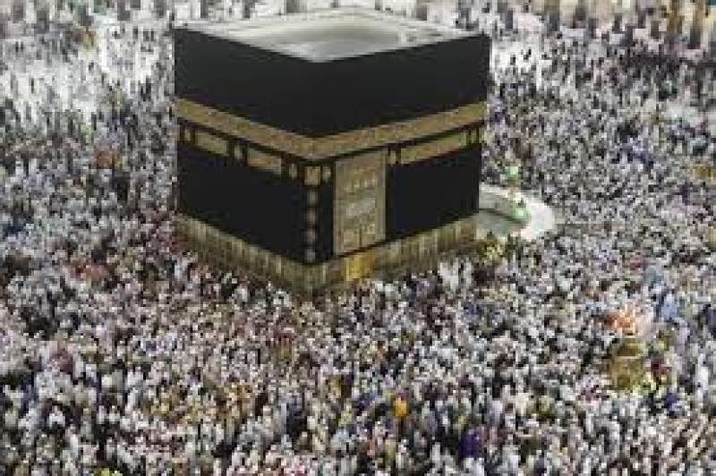 Coronavirus: Pakistan suspends Hajj training programme to ensure pilgrims' safety