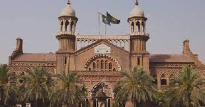 Justice Qasim Khan takes oath as LHC chief justice