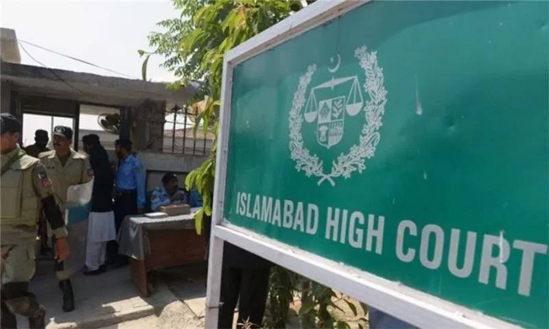 Coronavirus fear: IHC orders release of prisoners involved in minor crimes from Adiala jail