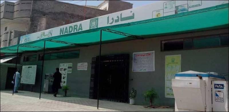 Pakistan closes major public dealing offices, businesses for 15 days as precautionary measure against coronavius