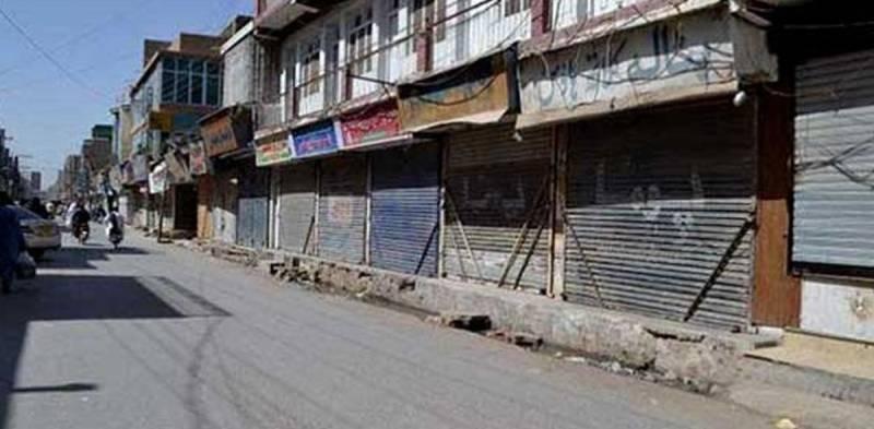 Balochistan imposes partial lockdown to curb coronavirus epidemic