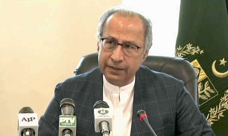 Coronavirus: Pakistan can seek extra assistance from IMF if needed, says Hafeez Sheikh