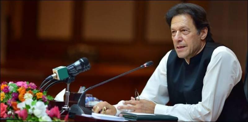 PM Imran urges nation to adopt social distancing to curb Coronavirus