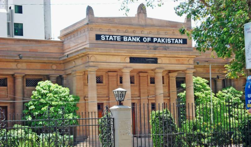 COVID-19: Banks to remain open as SBP takes special measures amid coronavirus situation