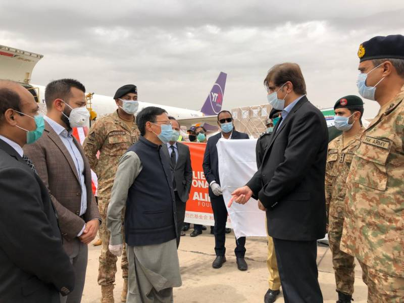 Jack Ma, Alibaba foundation donation arrives in Karachi to help fight against COVID-19