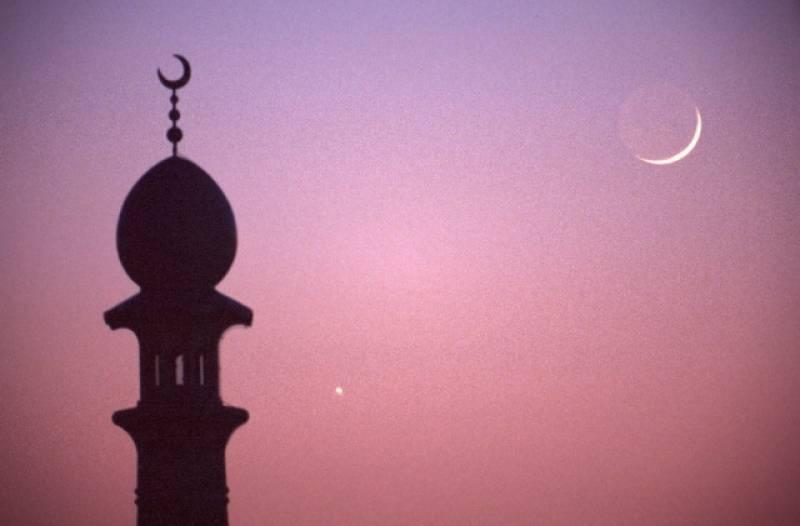Shaban Ul Moazam 441 Hijri crescent sighted in Pakistan
