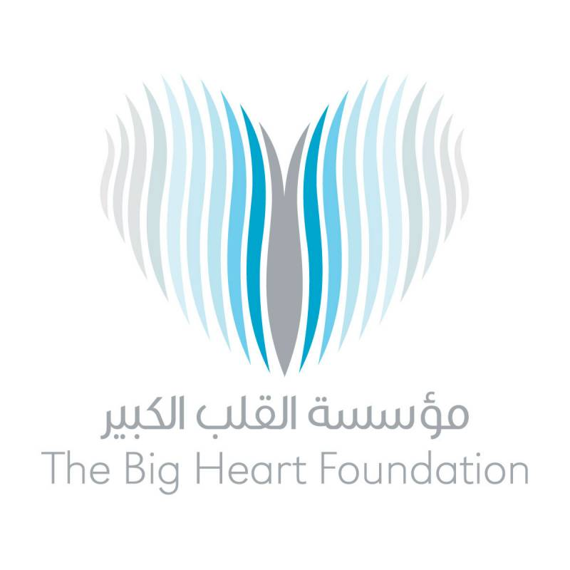 TBHF pledges AED 300,000 to support distance learning for Al Ahliya Charity schools' students