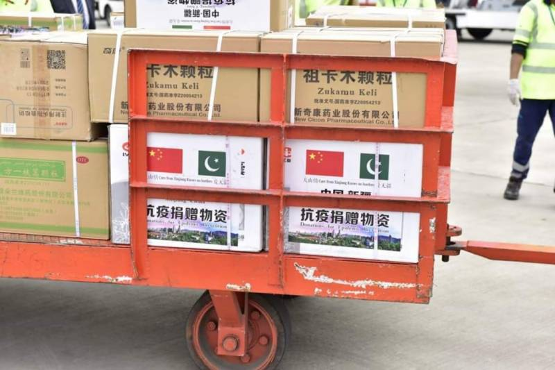 Another special plane carrying second lot of medical supplies from China lands in Pakistan