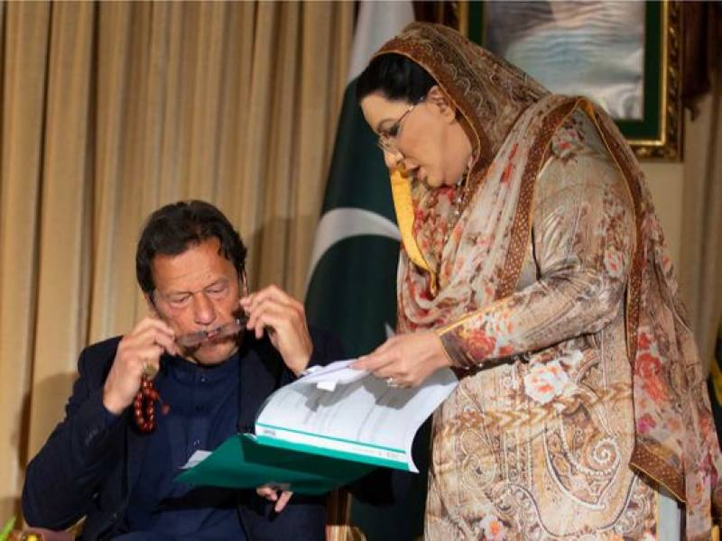PM Imran announces Corona Relief Fund, Tigers Force in latest address to nation