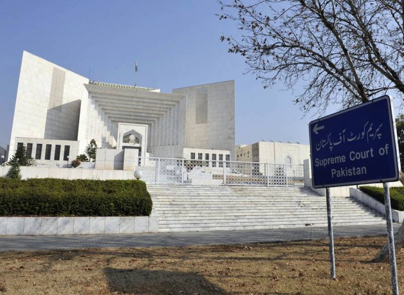 SC suspends all rulings on prisoners' release over COVID-19 outbreak