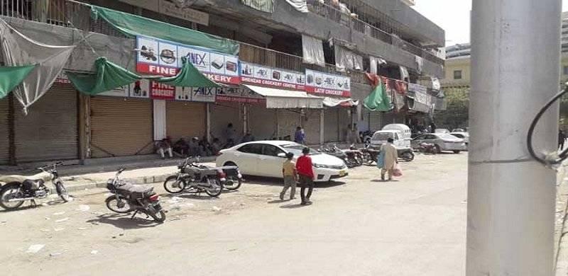 COVID 19:Pakistan extends lockdown till April 14