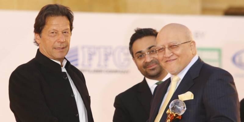 Pakistani business family announces Rs1 billion for coronavirus fund