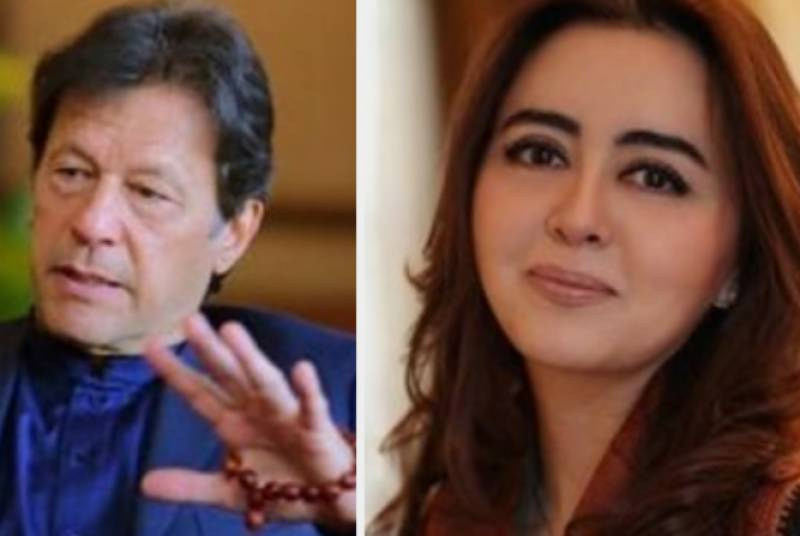 Here's what PM Imran Khan has to say regarding Maria.B controversy