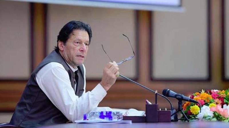 PM Imran summons PTI core committee meeting today
