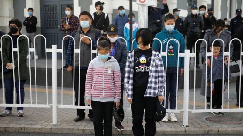 Coronavirus: China mourns COVID-19 victims